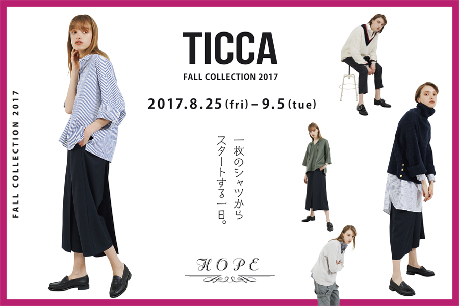 TICCA_201708.jpg